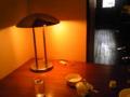 ツマと近所の喫茶店でデートなう。