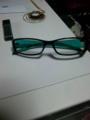 伊達眼鏡買った!緑のかわいこちゃん!