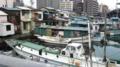 子安は香港島のようだ。