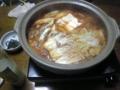 チゲ鍋作ったお!にごり酒と一緒にうまうま。