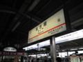 次の横浜も楽しみだ