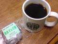 黒米ズンダ餅 とコーヒーなう。