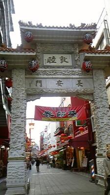 滅茶苦茶久しぶりの南京町。