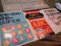 色々と試みるも、貯金箱からお金が出てこないので、昨日、愛知県図書