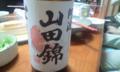 鳴門鯛 阿波山田錦登場  漂う風味よし 程良い辛口きつく なく呑みやす