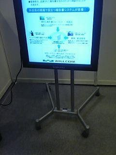 MCPC展示会場ウィルコムブースにサムスンのデジタルサイネージ #d_s