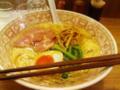 三四郎の「うしお」とTKG(たまごかけごはん)食べた。塩ベースでさ