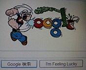 おはよございます。本日のGoogleトップはポパイなり。