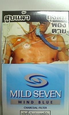 タイのタバコのパッケージ、エグすぎる…