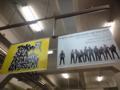 噂の渋谷駅でのプロモーション展開。必死さが伝わります