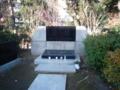 朝鮮人犠牲者の慰霊碑