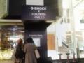 G-Shock×Xmas! PARCOでやってます。フェリカで運勢占いだって。女子が群