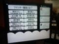 川井さんのパワポマジックにきづくべし  #TWSEIJI