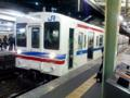 國鉄105系(廣島支社、呉線ワンマン対応仕様)。可部線普通電車可部行き