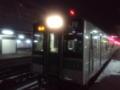 雪の福島駅なう。二枚目