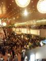 初春歌舞伎初日@国立劇場。開場後も華やか。振舞酒は多くは飲めませ