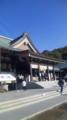 家族で法多山(はったさん)に初詣☆地元じゃ有名な初詣スポットです