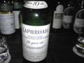見つけたら飲まなきゃいけない。ラフロイグ10年アンヴ レンデッド表
