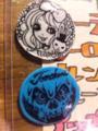 イラストレーター、ソノベナミコさんのコイン イラスト と 自分イラス