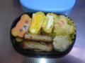 相方のお弁当作ったb リラックマのカマボコ可愛い♪
