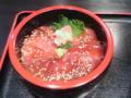 上大岡駅でガラガラのマグロ本舗なる店でづけ丼を食べてみた。500