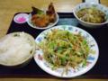 麗慧で野菜炒め定食なう。ハラパン♪。
