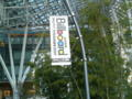 Japan Billboard Music Award 2009だって。よく知らないけど、今朝の東京ミッド