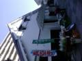 酒造跡地で青果市。小江戸っぽい!