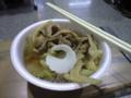 2年前かな?のビッグスワンフェスタで食べた鴨汁の画像。このロゴ型
