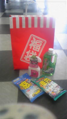 日進自動車の福袋五百円!完売よかったよかった