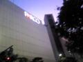 おーついにあのビルに動きがあるのか。PARCOが来るのか。福岡市中央区