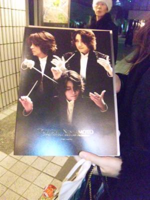 呟く やはり、西本智美さんは、男前の美人指揮者でした!