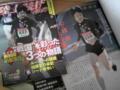 これからジョグって来るが、いわき総合高校方面に決定w #run_jp #jog