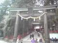 二荒山神社に到着いたしました。
