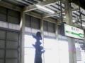 上越新幹線 スキーヤーもいて、激行列なので一旦長岡へ。( ´△`)