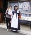 メイドさんがいるよ(o^_^o)今日と明日はブックマークイヌヤマ @bookmarkin