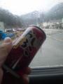 ただいま新見市熊谷なう。…雨です(泣)寒いので自販機で、おしるこ