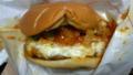 【ハンバーガー】モス復刻版ダブルバーガー 潰れてて見た感じとても