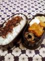 チキン南蛮、ひじきの煮物、タラモサラダ #obento