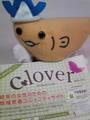 岐阜の地域密着!女性限定コミュニティーサイト『clover』の方