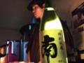 今宵のBAR小粋の酒は、キレの良い、高知県は南酒造場「特別純米、南」