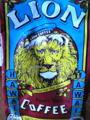 コーヒーがライオンで噴きましたwwちゃんと目が青い^^^私今日つぶ