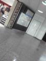 新宿駅なう!雨漏りすごいwww