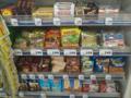 うちの近くにあるスーパー「TESCO」ですが僕が大好きな「HARIBO 」がたく