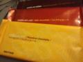 IKEAで買ってきたヘーゼルナッツチョコがうまい!クランチがザクザク