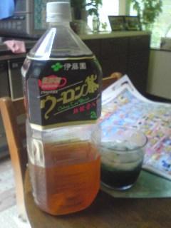 伊藤園のウーロン茶のボトルを冷蔵庫から取り出し、ぐっと飲んでみた