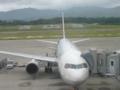 高松空港なう。お土産を買って19:05発羽田行き(ANA540便)で東京に帰りま