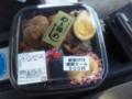 今日のお昼。肉のたかさごのやき豚めしをもきゅもきゅ。とってもおい