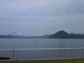 洞爺湖なう  遠くには蝦夷富士こと羊蹄山が。