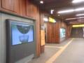 これが駅!?壁が木目調になっていてとてもおしゃれ@国立国際美術館